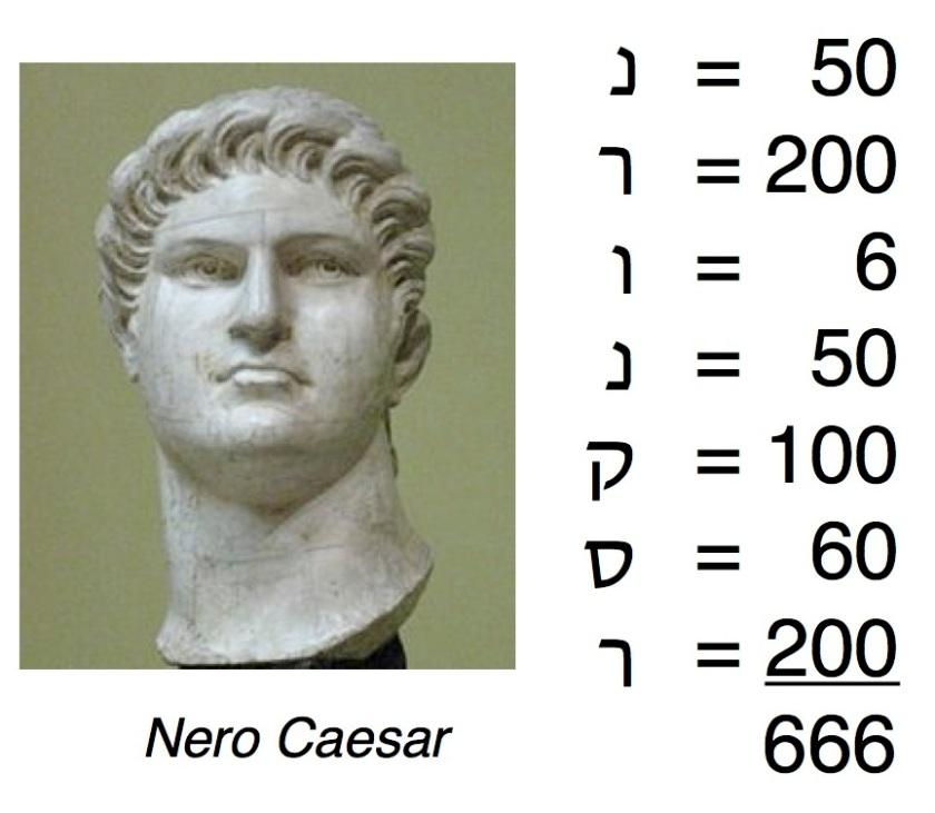 Nero 666